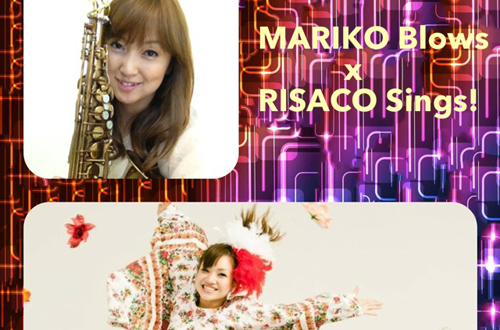 MARIKO brows + RISACO Sings!